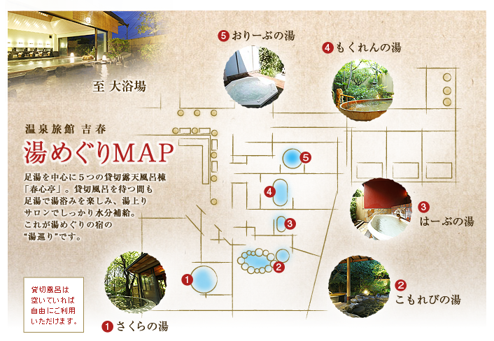 images maps